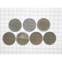 СССР 7 монет по 1 2 копейки 1925-1927 с рубля
