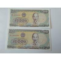 1000 донг 1988 года Вьетнама  номера по порядку 8443284,85 ( 2 шт)