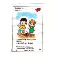 Вкладыш Love is ... номер 54 серия 7. Возможен обмен