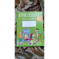 Английский язык Workbook-2. Для 8 класса