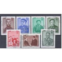 [54] Монголия 1980.Монгольские политики. Гашеная серия.