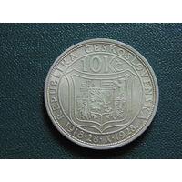 Чехословакия  10 крон  1928 года.  10- летие Независимости.