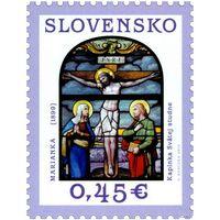 Словакия 2014 г Искусство Религия Пасха Витраж MNH