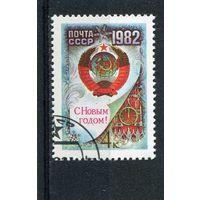 СССР. С Новым 1982 годом