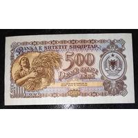 """РАСПРОДАЖА С 1 РУБЛЯ!!! Албания 500 лек 1957 год UNС """"Редкая"""" """"Большой формат"""""""