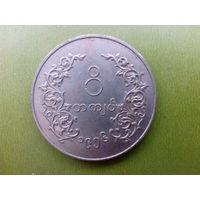 Бирма (Мьянма) - 1 кьят. Редкая! Состояние! Старт с 10 копеек (лот 2)