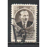 Я. Купала СССР 1957 год серия из 1 марки