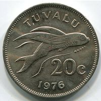 ТУВАЛУ - 20 ЦЕНТОВ 1976
