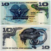 Папуа-Новая Гвинея. 10 кина (образца 1985 года, P7, UNC)