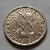 2,5 эскудо, Португалия 1975 г.