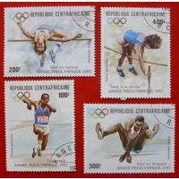 Центральноафриканская республика. Спорт. ( 4 марки ) 1987 года.