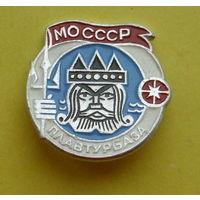 Плавтурбаза МО СССР. 1067.