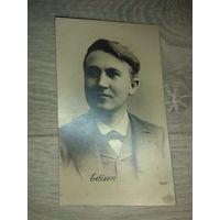 Эдисон. Старинная открытка.