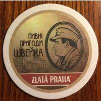 """Подставка под пиво """"Zlata Praha"""""""