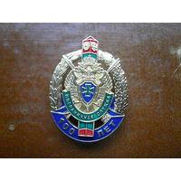 Знак юбилейный на закрутке. Пограничная служба ФСБ России 100 лет. Погранвойска ПВ ФПС. Латунь.