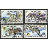Кошки. Монголия. 1985. Снежные барсы. Полная серия. Гаш.
