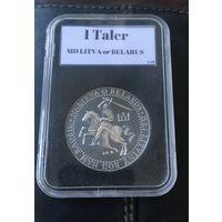 Талер с Погоней , латунь , состаренная под серебро с патиной 38,1 мм, 23гр в слабе