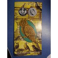 Буклет к монете Ушастая сова РБ