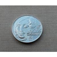 Чехия, 200 крон 2001 г., серебро