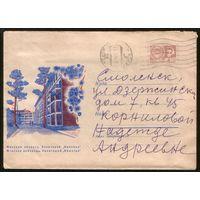"1969 ХМК Минская область, санаторий ""Крыніца"""