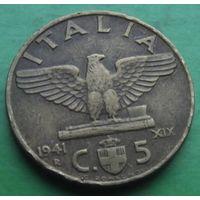 Италия. 5 чентезимо 1941