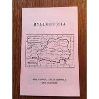 """Буклет """"Byelorussia"""", 1958 (?), эміграцыя, БНР"""