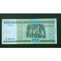 100 рублей  серия вЛ