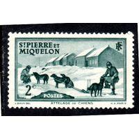 Сен-Пьер и Микелон.Ми-170.Команда собак. Серия: Страна Мотивы. 1938.