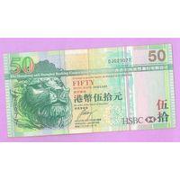 Гонконг 50 долларов 2003 года, P-50e