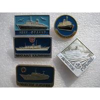 Значки. Морские лайнеры СССР. цена за 1 шт.