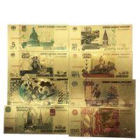 Набор 8 штук Золотая ЦВЕТНАЯ купюра банкнота 5,10,50,100(+СОЧИ-2014),500,1000,5000 рублей НОВИНКА!