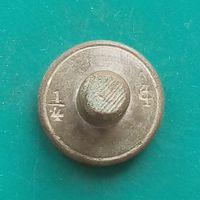 Гирька - 1/4 фунта
