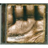 CD Znich - Zapaviety Aposzniaha Starca (2003) Folk Rock, Psychedelic Rock, Death Metal