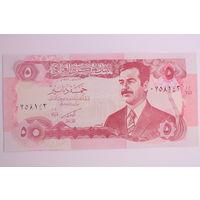 Ирак, 5 динар 1992 год, аUNC