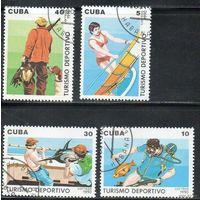 Куба 1990. Туризм. Спорт. Полная серия