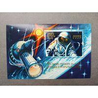 Блок СССР 1980 год. 15-летие первого выхода человека в открытый космос