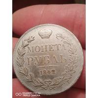 Монета Рубль.. 1842г...(копия)
