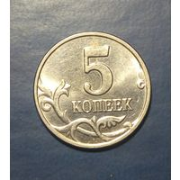 Россия. 5 копеек 2003 М