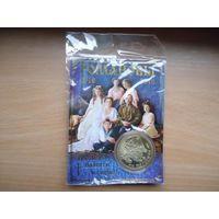 Сувенирная монета Николай 2 памяти царской семьи Романовы