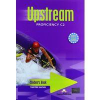 Учебник Upstream Proficiency C2