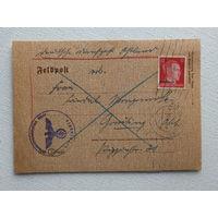 Feldpost из Минска в Германию  письмо секретка календарь 2 Мировая война 1943 г
