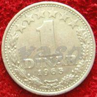 7838:  1 динар 1965 Югославия