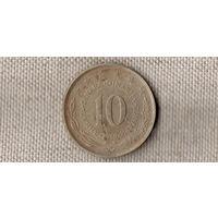 Югославия 10 динаров 1980/(Oct)