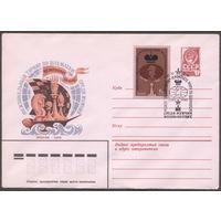 ХМК + СГ. СССР 1982. Шахматный турнир в Москве. Марка 1982г. (#5328) СГ Москва