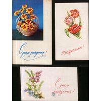 3 мини-открытки 60-ых годов (подписаны)
