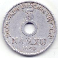 Северный Вьетнам (ДРВ), 5 су 1958 года.