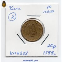 10 песо Чили 1999 года (#2)