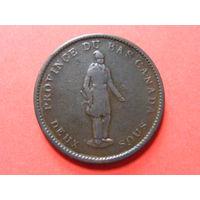 1 пенни 1837 года Канада