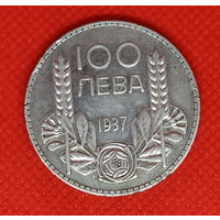 Монета 100 левов 1937 года. Болгария. Царь Борис III