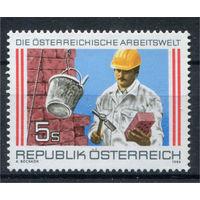 Австрия - 1989г. - Строитель - полная серия, MNH [Mi 1973] - 1 марка